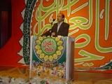 سخنران آقای فخاری